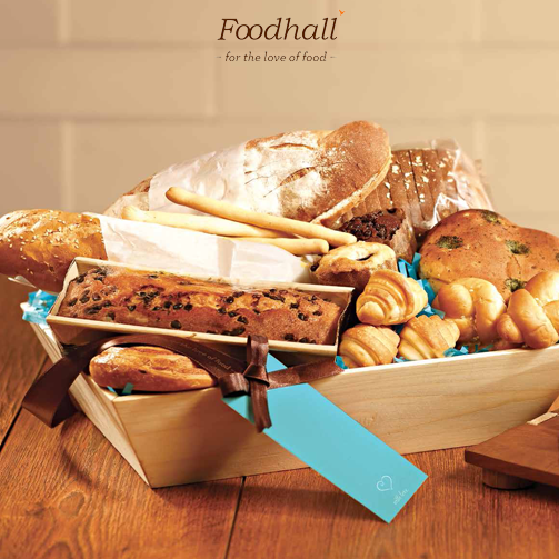 A warm bread basket is just the perfect gift to give someone this cool, Christmas-y season.