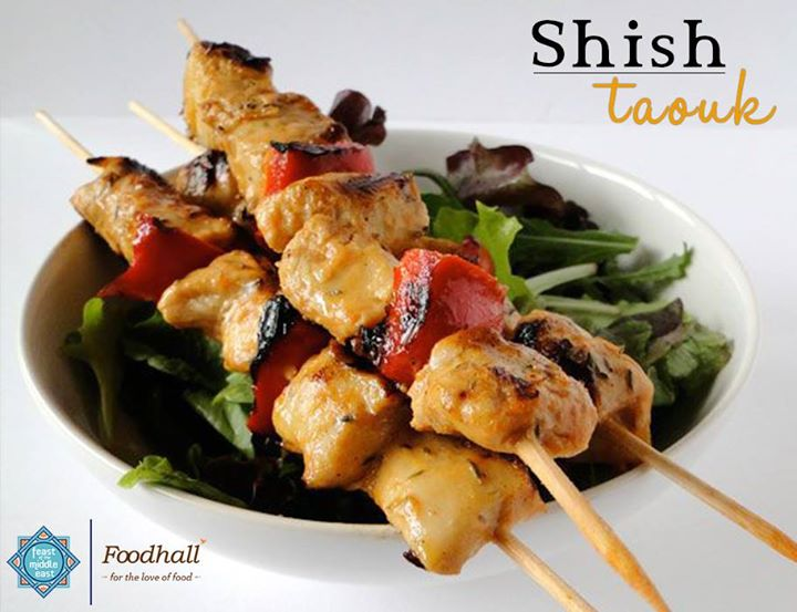 Marinated in yogurt, lemon juice, and several spices, succulent chicken chunks skewered with onions and bell peppers.  Prepare the traditional Shish kebab with the latest introductions at our store!