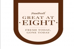 At Foodhall, we believe in #FreshTodayGoneToday.  Our commitment to starting each day afresh means that you can discover significant savings across all our stores every evening. Simply visit a Foodhall near you after 8pm to take home your favourite breads, dips, patisserie items and so much more, at very special prices!  #GreatatEight #ForTheLoveofFood #FoodhallIndia #FoodSustainability