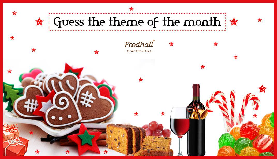 It's the season to be jolly! :D Tell us what do you think is the theme of this special month? #Guesswhat #MerrySeason http://t.co/2A4JFuXHLd
