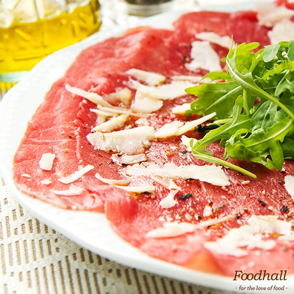 Carpaccio, a #snack made of raw, thinly-sliced meat tastes best when topped with Grana Padano cheese & arugula. https://t.co/pADNTgN470